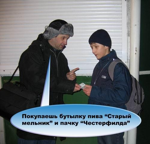 мой знакомый нестеров николай иванович