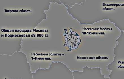 Депутаты хотят объединить Москву с областью