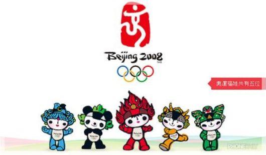 олимпиада логотип вектор