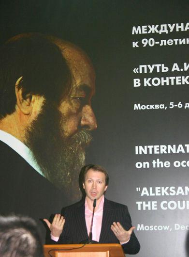 90 лет со дня рождения Солженицына: http://www.odintsovo.info/news/?id=20220