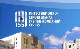 Строительная компания инвестирует в проекты кредит под залог черкесск