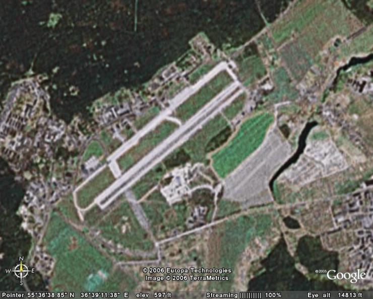 кубинка фото аэродром