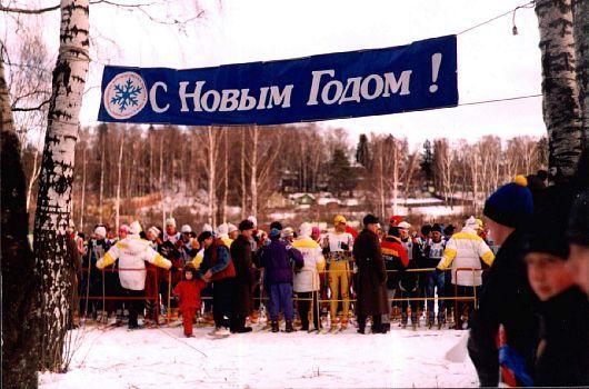 3-й км Красногорского ш. Соревнования проводятся 31.12.  2009 года в г. Одинцово.  Проезд к... Фото Ильи Овчинникова.