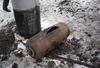 Врезультате взрыва настройке Одинцовского института погиб рабочий