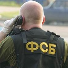 Одинцово непричастно кмосковским терактам?