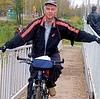 Велопробег памяти Владимира ТРОИЦКОГО пройдет всубботу вОдинцово