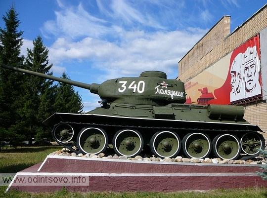 Танк Т-34-85 «Полярник»