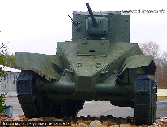 Танк т-26 (ранняя раскраска) фото: виктор ефимов 138кб