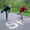 Лыжероллерная трасса стала собственностью Одинцово