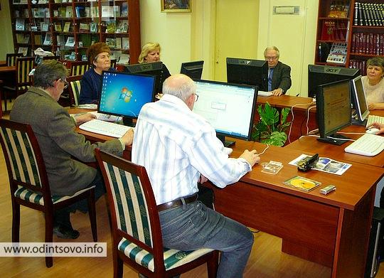 Все о пенсии в россии на 2016 год работающим пенсионерам