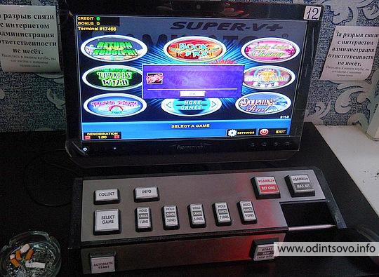 Игровые автоматы мега джек гаминатор