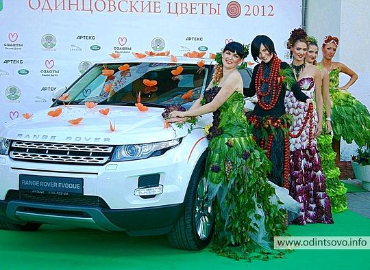 Девушки модели в одинцово луганск работа моделью