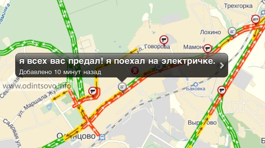 Выбор гибрида гибридный велосипед  Сайт Котовского