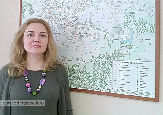 Официальный сайт уфрс по московской области по одинцовскому району