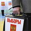 Вдень выборов проведут референдум