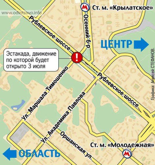 Открыли новую эстакаду на Рублёвском шоссе - Нашим клиентам - Новости - Тестовая площадка.
