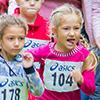 Протокол арбузного кросса— 2013, Арбузный кросс, День города Одинцово