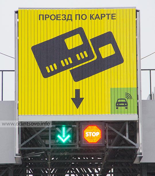 """"""",""""www.odintsovo.info"""
