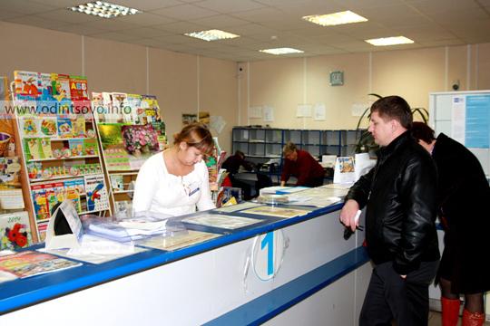 Вакансии компании Почта России - работа в Туле - HH ru