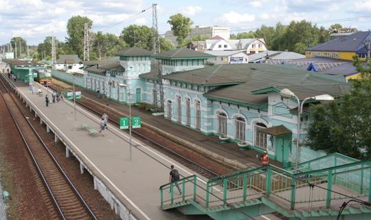 Голицыно – гп Голицыно, Одинцовский район - ответить