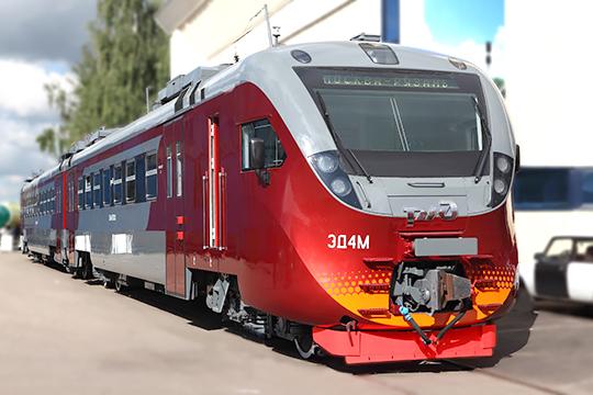 «Наземное метро» в Одинцово: