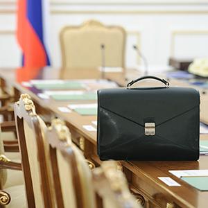 Тосненского района Ленинградской области на 2019 год.
