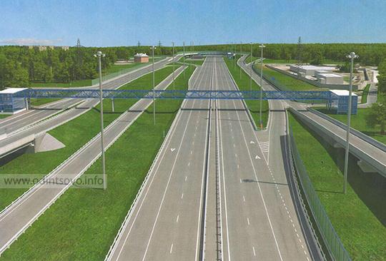 километре Минского шоссе