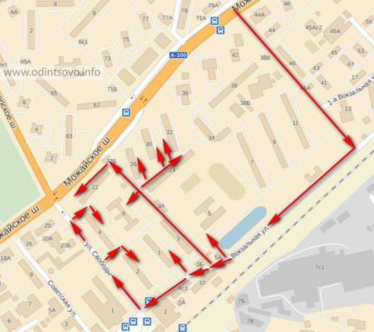 Улица Вокзальная в Одинцово: