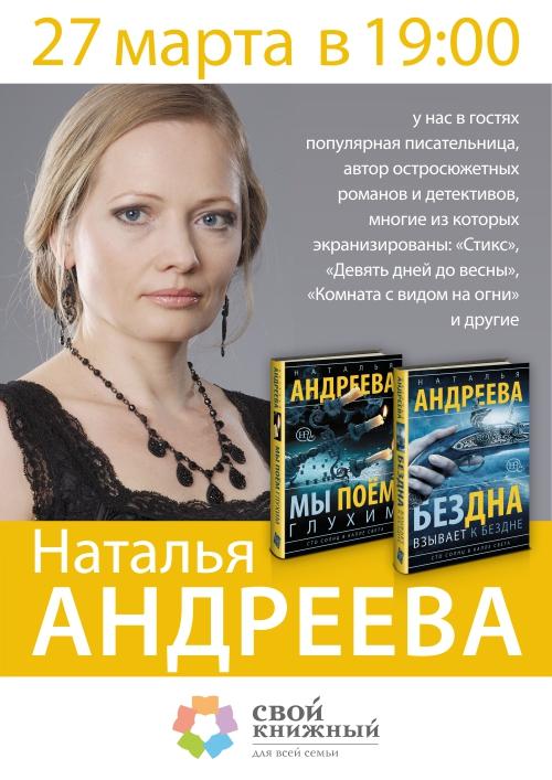 Кино Притяжение русский язык
