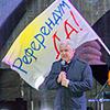 Решение референдума обесплатном образовании отменено, Референдум, ОГУ, ОГИ, Одинцовский институт, ГЛАДЫШЕВ
