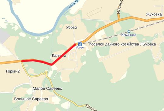 Одинцовского района