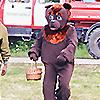 День леса вОдинцово— 5июля!, День леса
