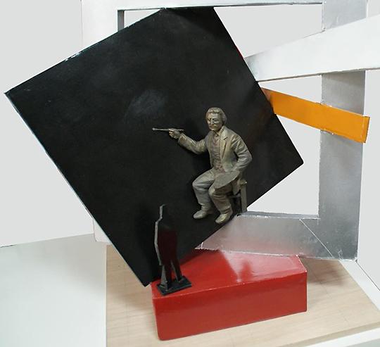 Каземир МАЛЕВИЧ, памятник