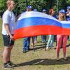 Российский триколор пронесли через Одинцовский район
