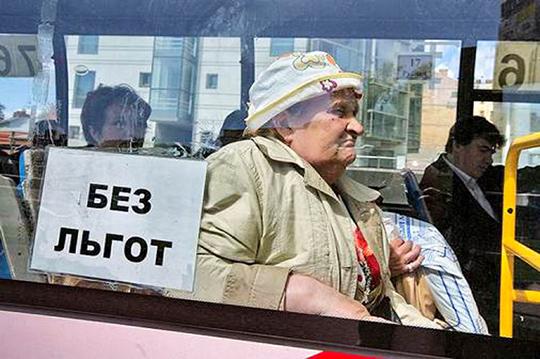 Временная работа для пенсионеров киев
