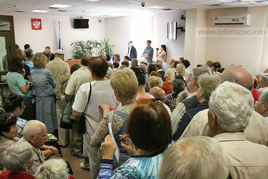 Управляющие компании против администрации города Одинцово