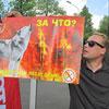 Активисты вОдинцово пытались сорвать День физкультурника