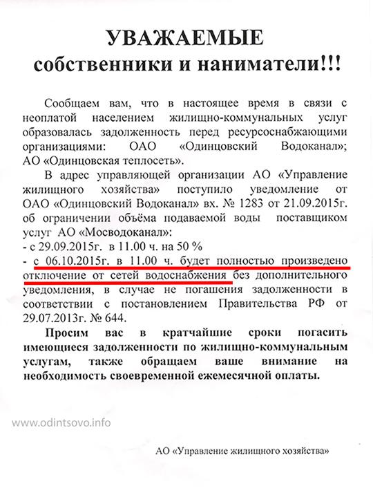 дать бесплатное объявление знакомства по росии