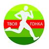 Вспортивном парке Одинцово пройдет «Твоя гонка»