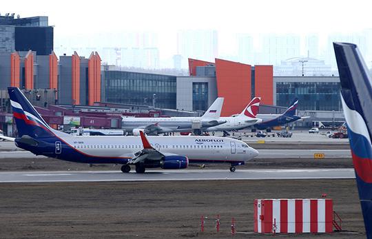 Аэропорт Внуково незакроется всвязи срасширением столицы