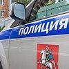МУ МВД России «Одинцовское» приглашает наслужбу