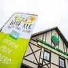 Эко-фестиваль прошёл вСпортивном парке Одинцово