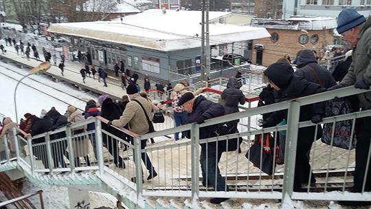 Станция Одинцово - одна из самых опасных