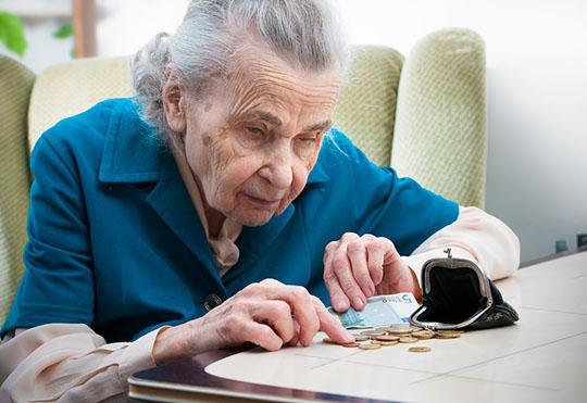 Повысят пенсии с января пенсионерам мвд