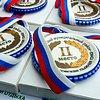 ВОдинцово состоялась 48-я «Манжосовская гонка»