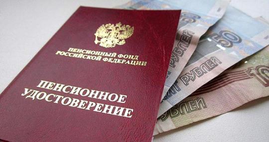 Русские власти приняли решение поднять пенсионный возраст