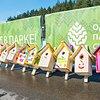 Детям— праздник, дом— скворцу: 50новых скворечников появилось вОдинцовском парке