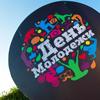 Фестиваль молодежи Московской области пройдёт вОдинцово