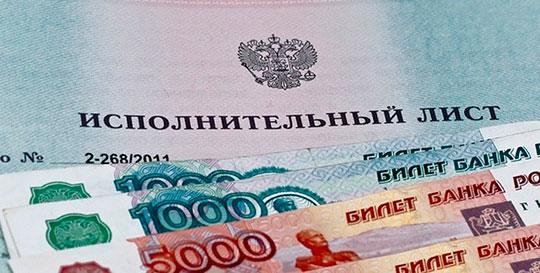 Судебный пристав арест банк счета в каких банках судебные приставы могут наложить арест на счет
