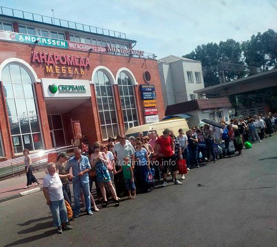 Движение поездов наБелорусском направлении МЖД временно остановлено